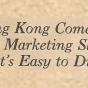 Branding HK